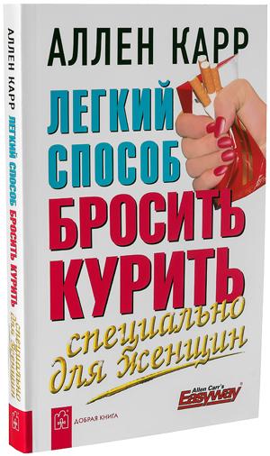 Логан фильм смотреть онлайн на русском языке в хорошем качестве 720