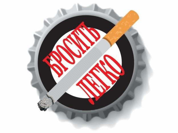 Аллен Карр нашёл единственный способ бросить курить раз и навсегда